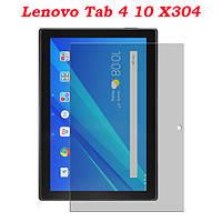Защитное стекло Lenovo Tab 4 10 X304