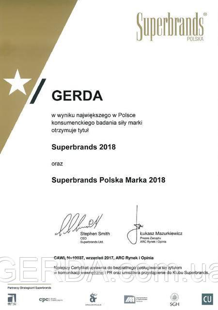 Очередная награда для фирмы Gerda