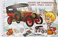 Альбом для рисования А4 44л. Фолдер спиральный Подарочный (графика, акварель, пастель) 687451