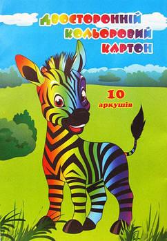 Картон цветной детский для поделок А4 Фолдер 10л. 150г/м двухсторонний 691649