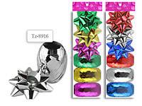 Набор для декорирования подарков Tukzar 3 банта + 3 ленты (5мм*10м) Tz-8910/8904/8916