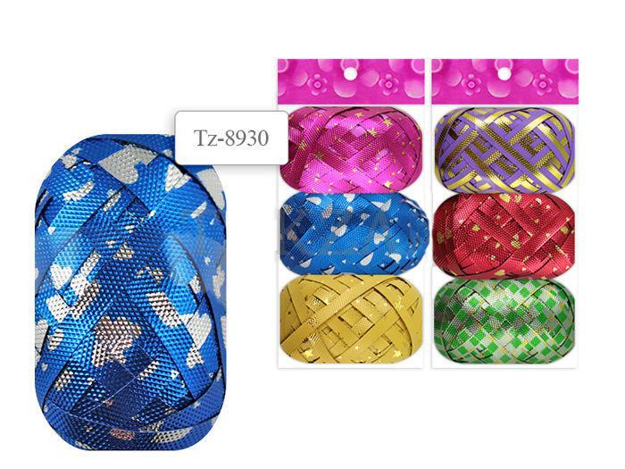 Набор для декорирования подарков Tukzar 3 ленты (5мм*10м) Tz-8906/8924/8930