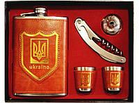 Набор фляга + лейка + 2 стопки + нож/штопор NF1-19, подарочный набор для мужчины с украинской символикой