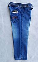 Детские джинсы для мальчиков 9-12 лет