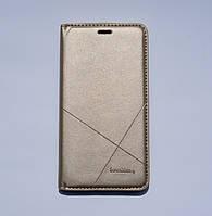 Чехол-книжка для смартфона Xiaomi Redmi Note 4 золотая