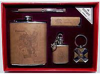 Многофункциональный набор для мужчины NFMTE-41, набор с флягой, подарочная фляга для алкоголя