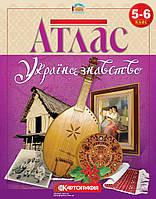 Атлас Картография, Украиноведение для 5-6 класса 7094