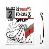 Офсетный крючок Fanatik FO-3315 №2