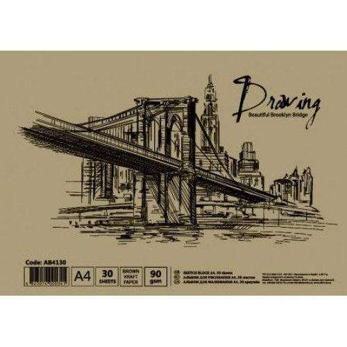 Альбом для рисования А4 30л. Офорт Kraft-бумага 90г/м2 спираль AB4130