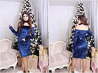 Платье мраморный бархат с чокером на грудь., фото 1