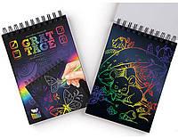 Блокнот DankoToys DT GRT-01-01 Гравюра своими руками А5 6 листов, Grattage