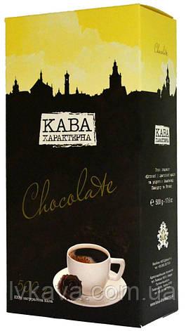 Кофе молотый Кава Характерна Chocolate ,500г, фото 2