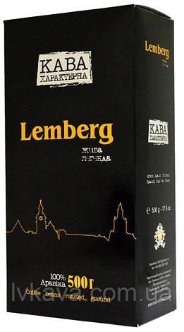 Кофе молотый Кава Характерна Лемберг , 500 гр, фото 2