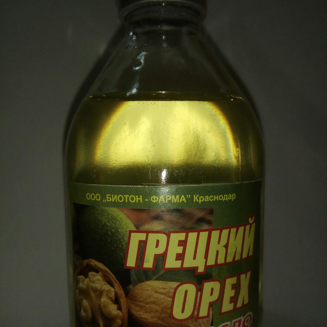 Масло волоського горіха - натуральне масло,холодного віджиму (250мл,Росія)