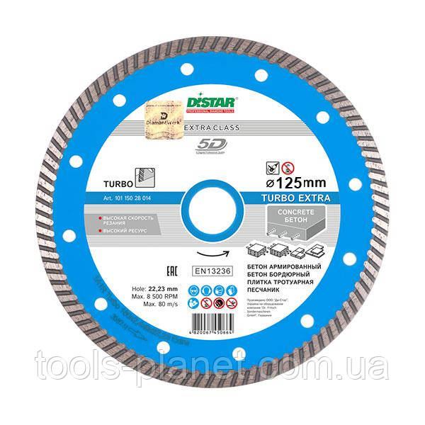 Алмазный диск Distar 1A1R Turbo 125 x 2,2 x 10 x 22,23 Extra 5D (10115028010)