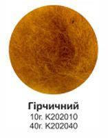 Шерсть для валяния кардочес Rosa Talent 10гр Горчичная К202010