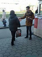 Промо -акции в Киеве! Раздача из рук в руки в Киеве!