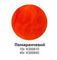 Шерсть для валяния кардочес Rosa Talent 10гр Оранжевая К300610