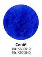 Шерсть для валяния кардочес Rosa Talent 10гр Синяя К600510
