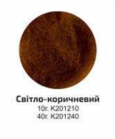 Шерсть для валяния кардочес Rosa Talent 40гр Коричневая светлая К201240