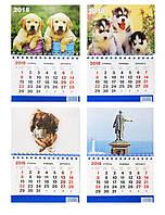 Календарь настенный 2018 Типография Моряк 13*9см с магнитом (ассорти)