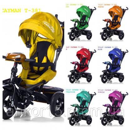 Детский трехколесный велосипед с поворотным сиденьем Tilly cayman T-381, цвета