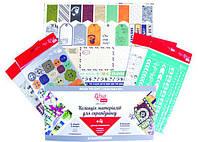 Бумага для скрапбукинга Rosa Talent набор 6л 30,5*30,5см Make your journey двусторонняя 200 г/м + 4 декора 5312008