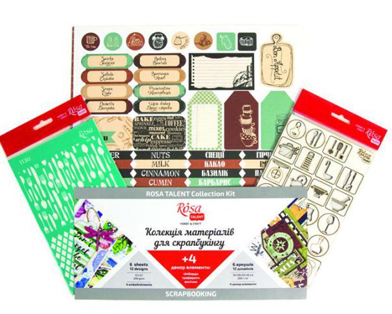 Бумага для скрапбукинга Rosa Talent набор 6л 30,5*30,5см Recipe book двусторонняя 200 г/м + 4 декора 5312011