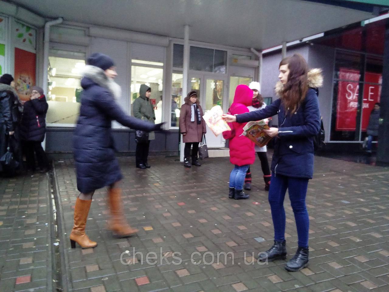 Раздача листовок в Киеве!
