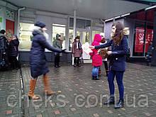 Организация промо-акций, раздачи листовок в Киеве!