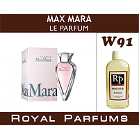 Духи на разлив Royal Parfums W-91 «Le Parfum» от Max Mara