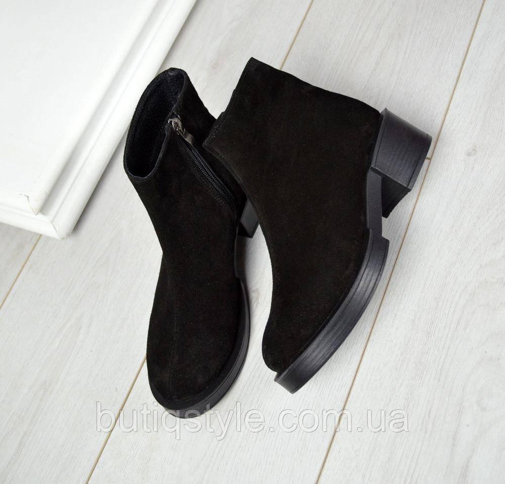 Женские деми ботинки натур замш на флисе