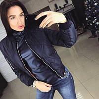 Курточка женская бомбер весенняя