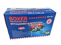 Тельфер лебедка BOXER BX-561 250 кг. 1500 W таль