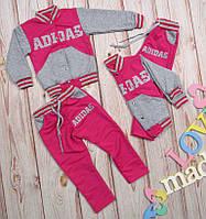 Детский модный спортивный костюм Адидас ,унисекс,бомипер+штаны,с карманами,3 цвета,Новинка 2018 р.86-116см
