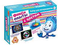 Игра научная Creative 0311 Опыты с цветом, Фиксики 12187006Р