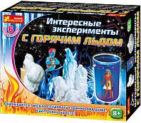Игра научная Creative 0393-01 Набор для экспериментов, Интересные опыты с горячим льдом 12114077Р