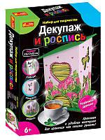 Набор для творчества Creative 6550-17 декупаж Чайный домик 15100356Р