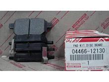 Колодки тормозные задние Corolla 07, CT 200H