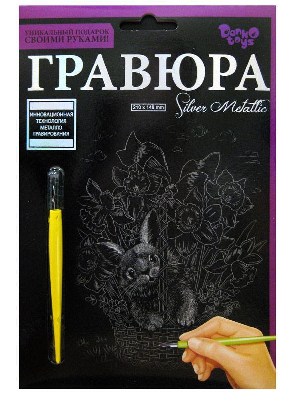 Набор для творчества DankoToys DT ГР-А5-02-14С Гравюра своими руками, Кролик в лукошке с цветами