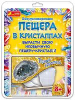 Игра научная CREATIVE 0378 Пещера в кристалах, Горный хрусталь 12115019Р