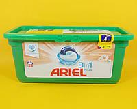 Ariel - Капсулы для стирки Sensitive 28 шт