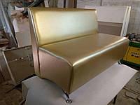 Диван офисный угловой 1200х700х800, Золотой