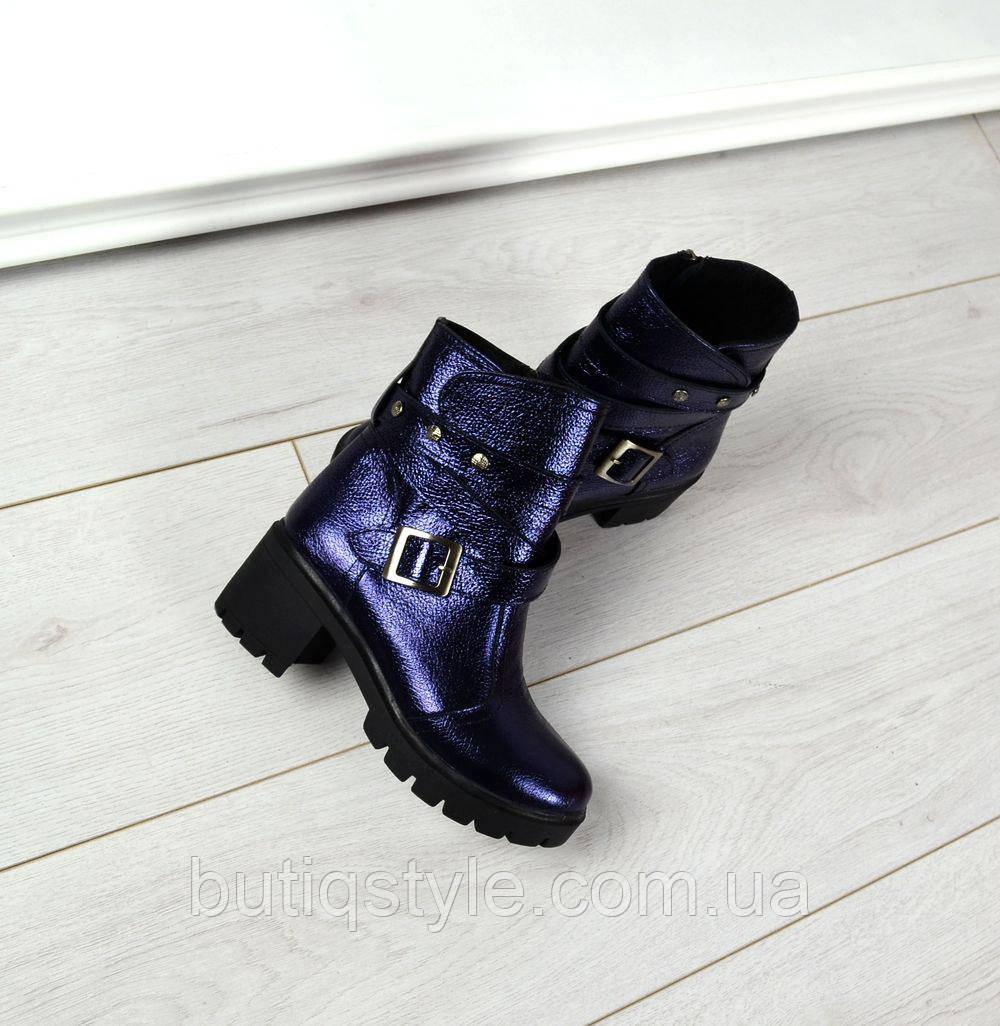 36 размер! Синие перламутровые деми ботинки внутри флис
