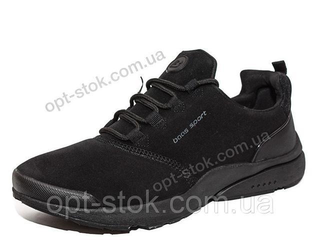 Мужские кроссовки оптом (41-46)