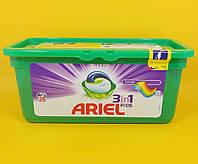 Ariel - Капсулы для стирки Color 28шт