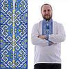 Мужская вышиванка с синей вышивкой Тарас, фото 2