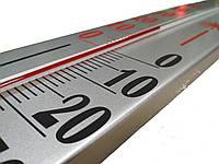 Большой фасадный термометр на металлическом основании