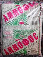 Аммофос NP 12:52 пакет 3кг (лучшая цена купить)