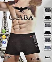 Боксеры мужские №К-8251 (уп. 12 шт.)